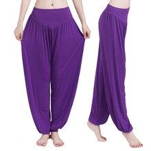 Women Yoga / TaiChi Full Length Pants