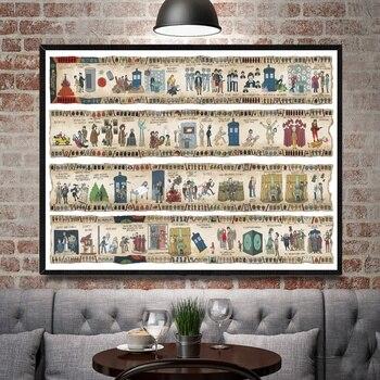 Dokter Yang Poster Sutra dan Cetak Dinding Seni Gambar Lukisan Dekorasi Rumah