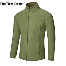 Popular Lightweight Fleece Jackets-Buy Cheap Lightweight Fleece ...