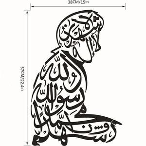 Image 5 - イスラムイスラム教徒アラビアホームデコレーション4051寝室モスク引用ビニール神アッラーコーラン壁画アート
