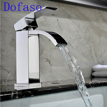Dofaso Luxury Sink Faucet Mixer bath tap set Brass Chrome single handle hot and cold bathroom basin faucet