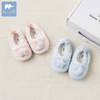 DB7351 Dave Bella baby girls boys soft first walkers new born cute shoes