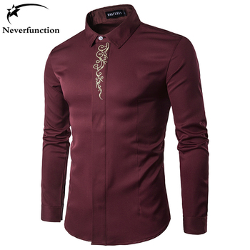 High Quality Men's Shirts 2017 Fashion Turn Down Collar Long Sleeve Embroidery Dress Shirts Men Business Work Tops Shirt S-2XL