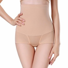 New Postpartum Control Panties Slimming Waist Cincher Weight Lose Shapewear High Waist Body Shaper
