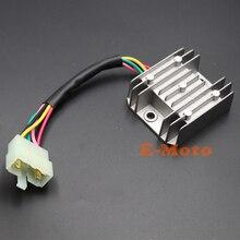 5 Провода регулятор напряжения Выпрямитель для GY6 Мопед Скутер ATV квадроцикл Байк китайский E-Moto