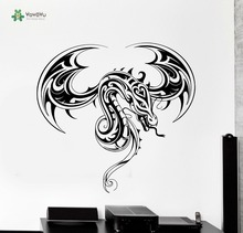 YOYOYU Wall Decal Beautiful Dragon Fantasy Vinyl Art Teen Room Decoration Removeable Sticker YO105