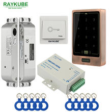 RAYKUBE FRID Access Control Kit Electric Mortise Lock + Touch Metal RFID Reader Door Security For Single Or Double Door