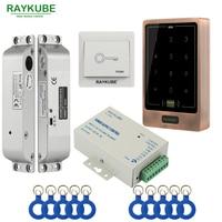 Raykube frid 액세스 제어 키트 전기 장붓 구멍 잠금 + 터치 금속 rfid 리더 도어 보안 단일 또는 이중 문