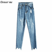 Фотография Korean Style High-Waist Women Jeans Pencil Pants Casual Ripped Ladies Soft Denim Trousers Simple Vintage Girl