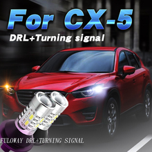 Car-styling For Mazda CX-5 2013-2017 LED DRL Daytime Running Lights With Turning Signal External Day Light DRL Accessories White