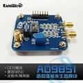 AD9851 module DDS function generator Send program Compatible 9850 Lite