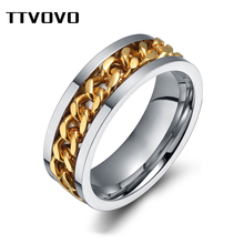 TTVOVO Rotable Chain Ring for Men Women Punk Rock Stainless Steel Flexible Spinner Link Casual Fraternal Rings Male Jewelry Anel vnox rock punk men s cocktail ring vintage silver tone rings for men anel masculino turkish male jewelry