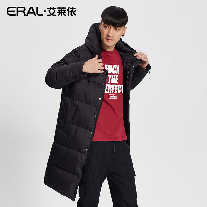 ERAL Mens Winter Coat 2017 New Arrival Hooded Casual Luxury Long Down Jacket Thermal Men ERAL20046-FDAC