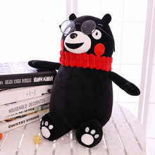 Shipping Xiongben County Mascot KUMAMON Stay Adorable Plush Doll Pillow Black Sauce Black Bear Birthday Gifts Soft Doll WW10