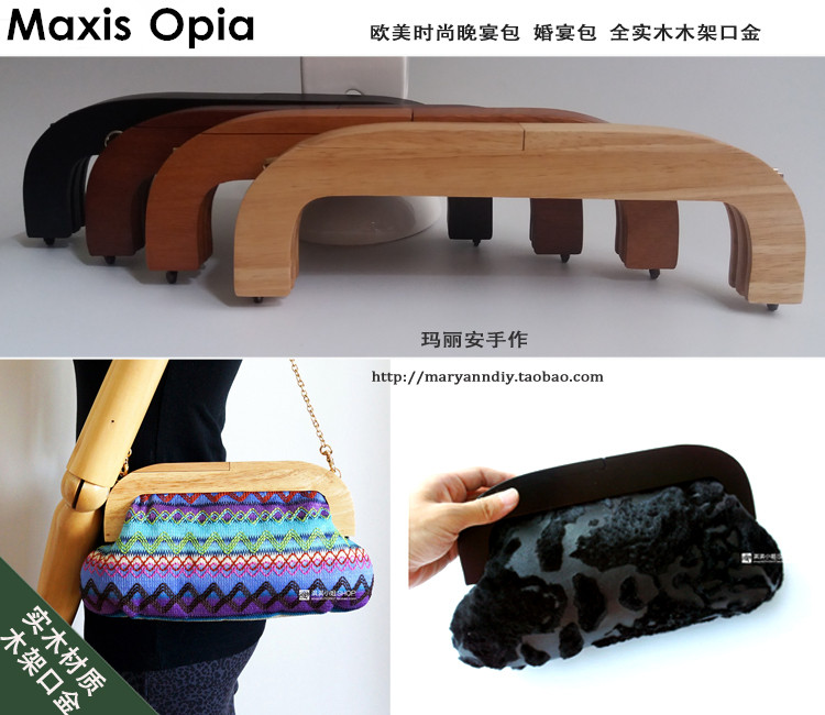 One Piece China Wholesale Factory Supply Solid Wood Material 25cm Wood Purse Frame Bag Hanger Handle Fashion Wooden Purse Frame
