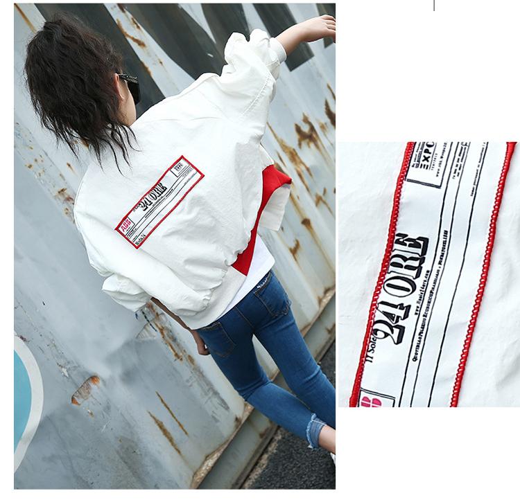 HTB1l04haPihSKJjy0Ffq6zGzFXad - Weixu Children Spring Autumn Coat for Girls Fashion Kids White Bat Sleeves Oversize Biker Jacket Girls School Wear Bomber Jacket