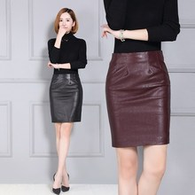 Women Sheepskin Over the Knee Leather Skirt K84
