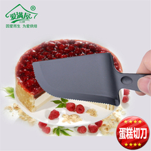 AMW Cheap cake tools disposable plastic cake knife,wholesale kitchen accessories wedding cake cutter slicer wedding cake knife