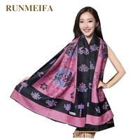 [Runmeifa]ファッション女