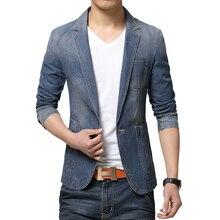 Brand New Fashion Men Blazer Men Trend Jeans Suits Casual Suit Jean Jacket Men Slim Fit Denim Jacket Men