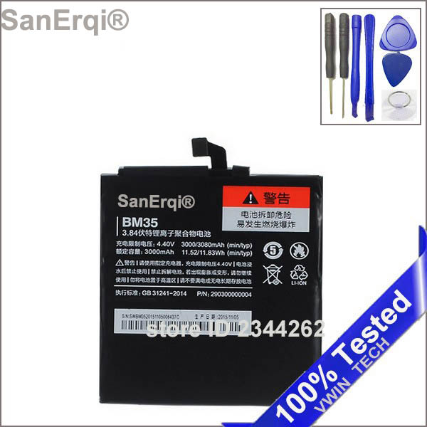 SanErqi battery for Xiaomi Mi4c BM35 Battery 3000mAh for Xiaomi Mi4c Mi 4C Back-up Battery