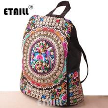 Национальный вышитый логотип элитного бренда рюкзак этнический хлопок бохо индийский вышитый Цветочный рюкзак для путешествий Sac Dos Femme