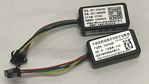 Livraison Gratuite Bluetooth YAZ1403BT brushless contrôleur de moteur e-bike vélo électrique vitesse contrôle