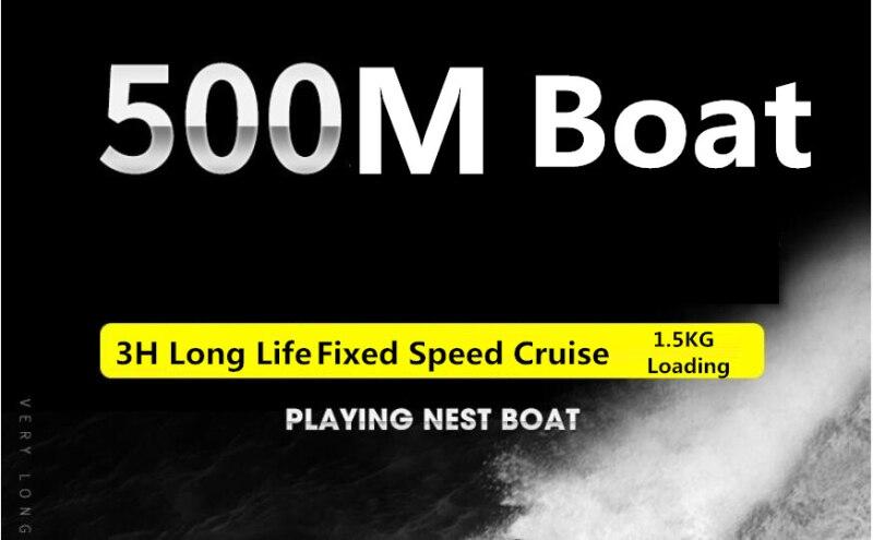 remoto localizador pesca barco 1.5 kg 500