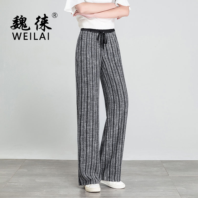Women High Waist   Wide     Leg     Pants   2019 New Summer Striped Elastic Waist Casual Loose Gray Palazzo   Pants   Plus Size Trousers Capri