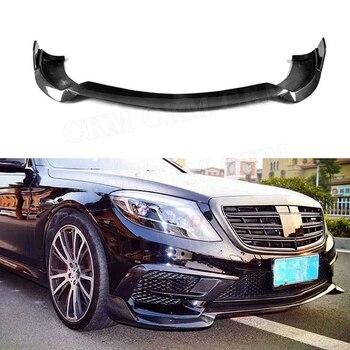 For W222 Carbon Fiber Front Lip Shovel For Mercedes Benz S Class S63 AMG 2014-2017 Head Bumper Protector