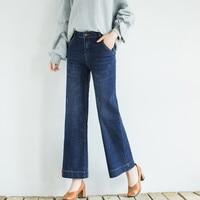 Plus Size Wide Leg Vintage Black Capris Jeans 7XL 8XL 9XL Oversized Bell Bottom Ankle Length