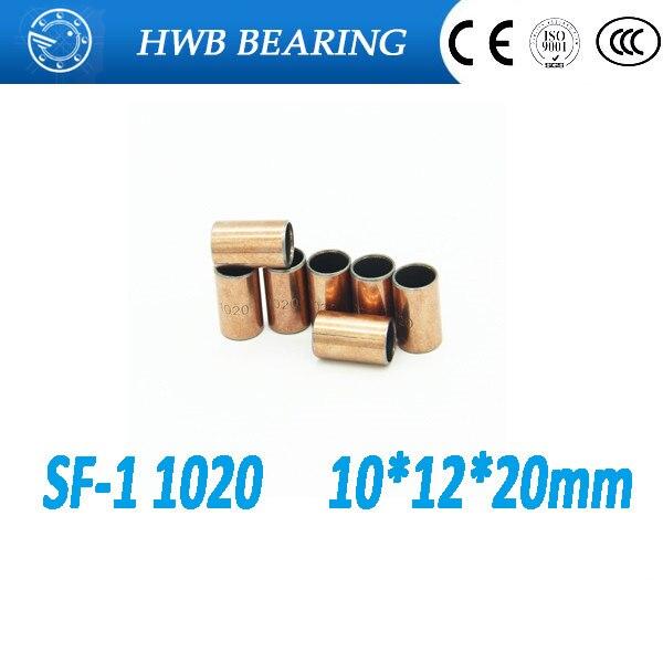 10Pcs SF1 SF-1 10pcs1020 1020 10*12*20 Self Lubricating Composite Bearing Bushing Sleeve 10 x 12 x 20mm Free shipping