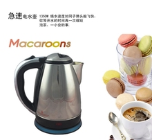 220V 1500W Household Stainless Steel Electric Kettle Quick Heat Silver Water Heating Kettle