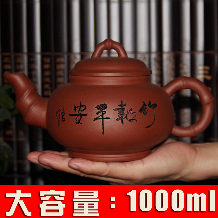 Bamboo products bamboo special offer large capacity Yixing handmade  teapot 1000ml Bamboo products bamboo special offer large capacity Yixing handmade  teapot 1000ml