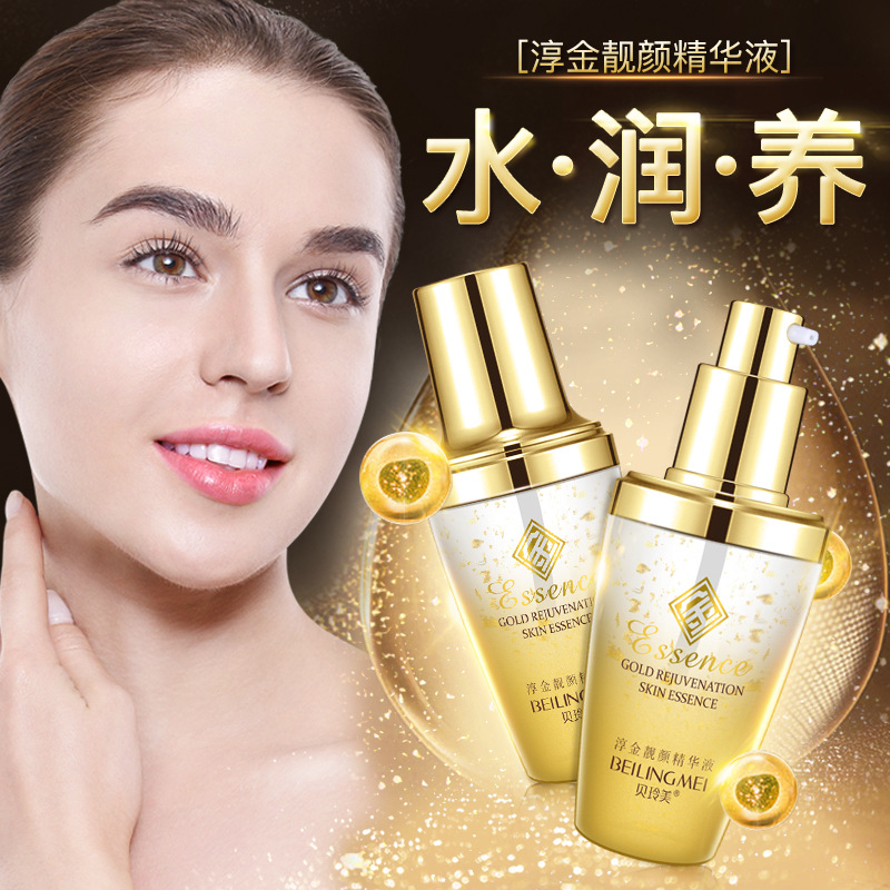 Купить с кэшбэком Face Care Superstrong Anti Aging Anti Wrinkle 24K Gold Revive Essence Moisturizing Whitening Acne Treatment Removal Skin Care