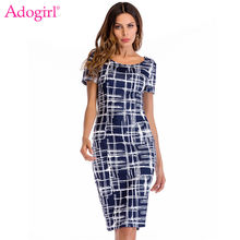 6cac9a73cf058 Summer Office Wear Promotion-Shop for Promotional Summer Office Wear ...