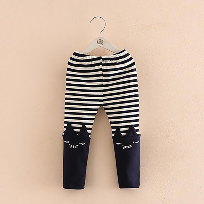 LPATTERN Leggings /élastique Enfant Fille Pantalon Collant /à Crayon 2-10 Ans
