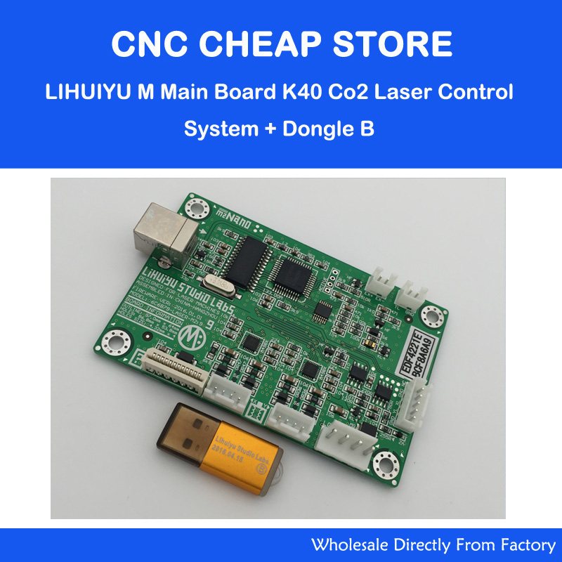 LIHUIYU Nano Main Board M2 DIY Co2 Laser Stamp Engraving Cutting K40  Control System Coreldraw output + Dongle B + 2 5M USB Cable