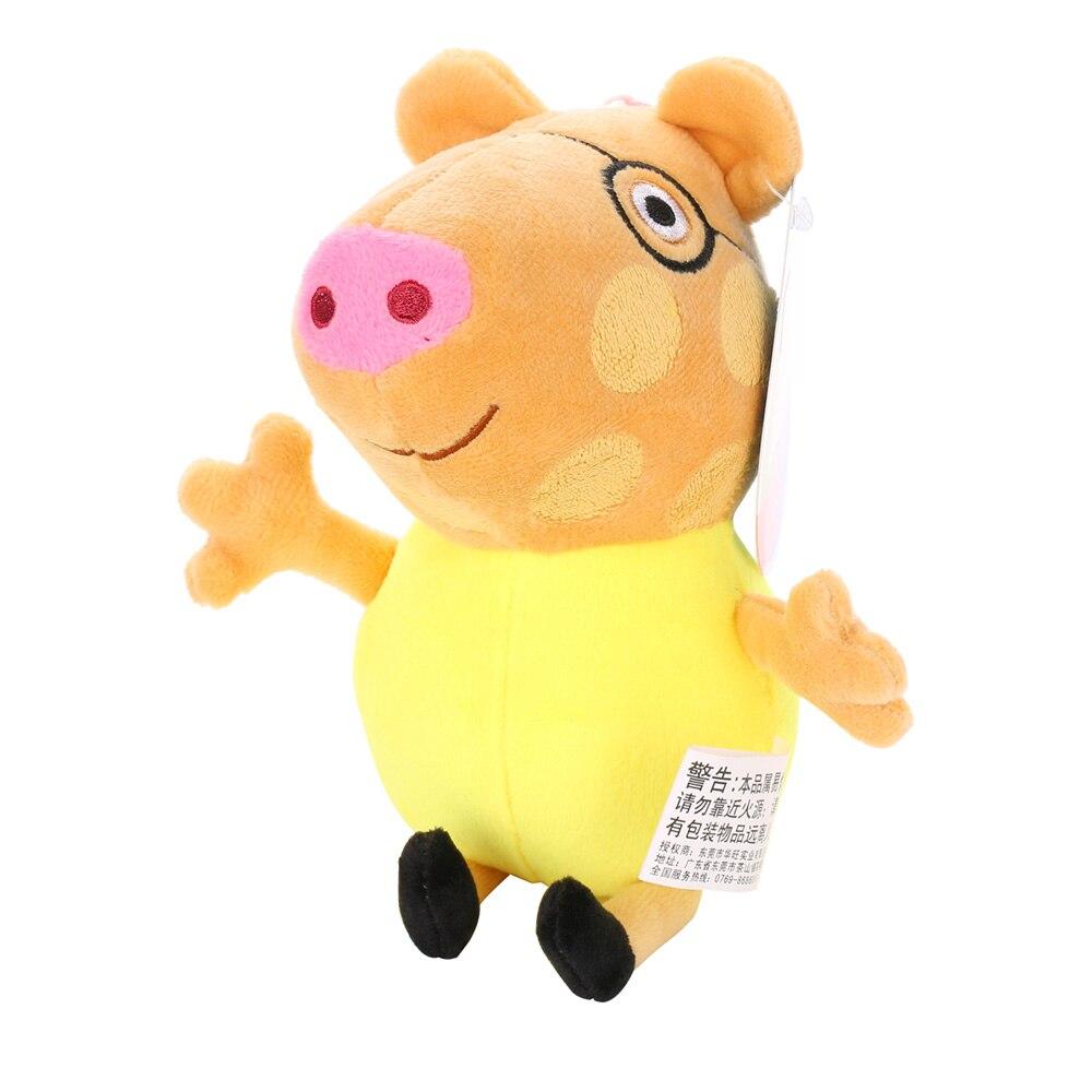 Оригинальные 19 см Свинка Пеппа Джордж Животные Мягкие плюшевые игрушки мультфильм семья друг свинка вечерние куклы для девочек детские подарки на день рождения - Цвет: H