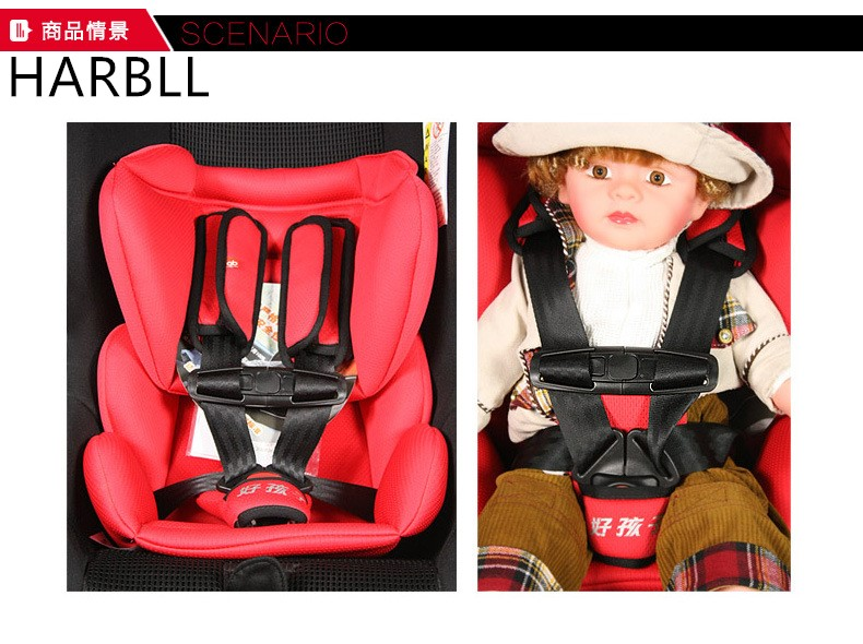 HARBLL 1pcs Child car safety seat 5-point harness buckle chest buckle child safety seat seat belt buckle