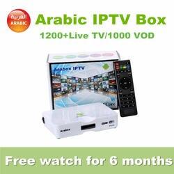 Vshare Арабский IP tv Box бесплатно в течение 6 месяцев, поддержка HD Выход IP tv Арабский Android tv Box с 6 месяцев IP tv Арабская подписка