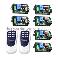 FREE SHIPPING New 2 Transmitters 6 Receivers 220V 10A 1 Channel Wireless Relay Remote Control Switch