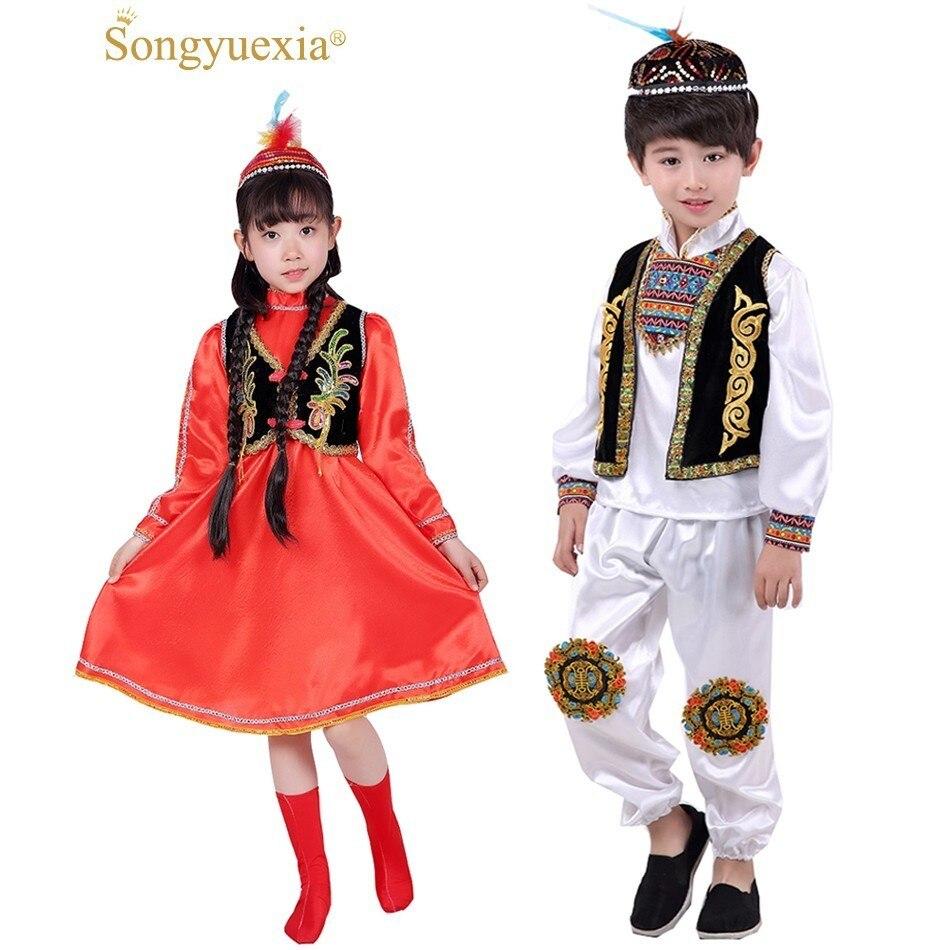 Songyuexia Meisjes Jongen Traditionele Chinese Folik Dans Set Moderne Dans Kostuums Voor Kinderen Podium Kostuum Show Dancewear Kinderen
