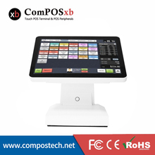 Top configuration OEM i5 processor 128 GB hard disk pos all in one/15 inch pos touch terminal with MSR