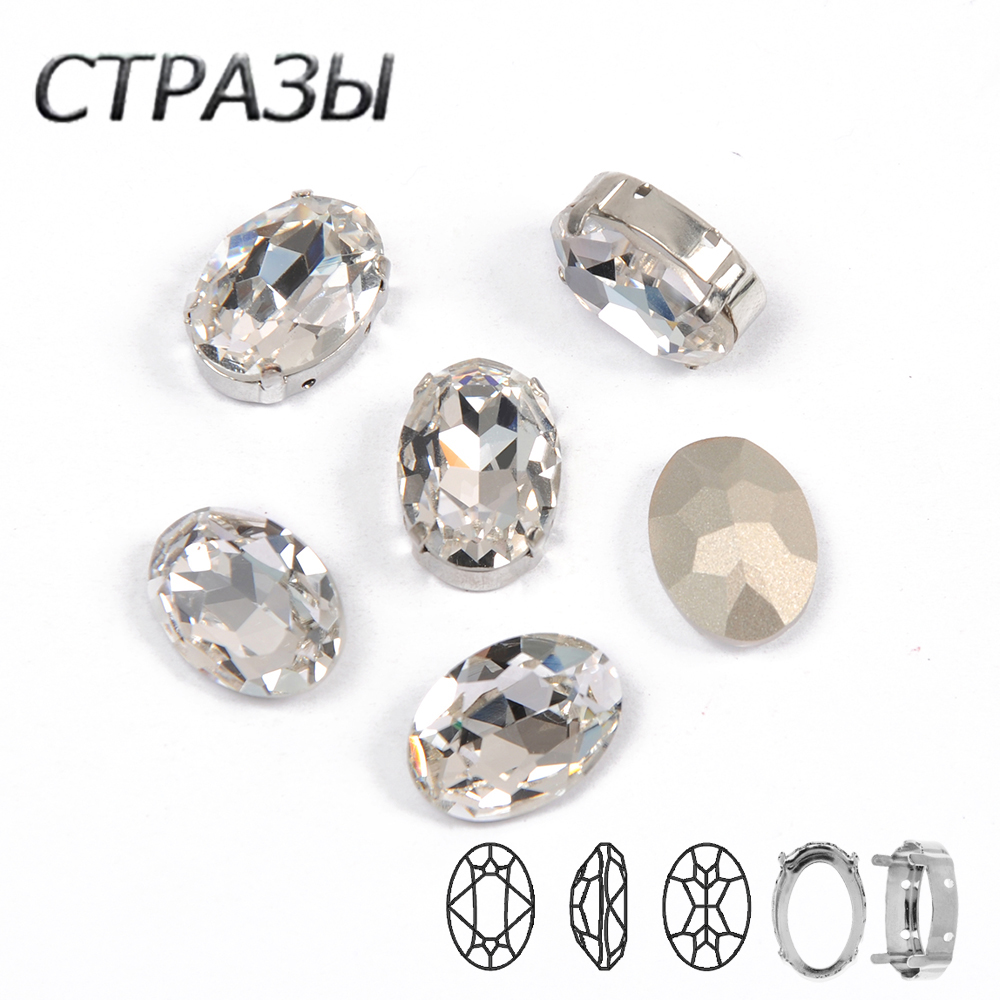Oval Shape Different Sizes Glass Rhinestones With Claw Sew On Crystal Stone Strass Diamond Metal Base Buckle For Clothes