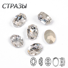 Oval Shape Different Sizes Glass Rhinestones With Claw Sew On Crystal Stone Strass Diamond Metal Base Buckle For Clothes drop shape glass rhinestones with claw crystal ab sew on crystal stone strass diamond metal base buckle wedding decoration