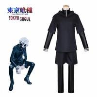 Tokyo Ghoul Cosplay Kaneki Ken Costume Anime Uniform