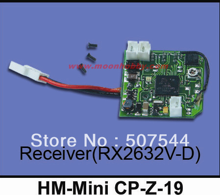 Walkera CP Spare Parts HM-Mini CP-Z-19 Receiver(RX2632V-D) walkera mini cp parts walkera Free Shipping with tracking walkera r c spare parts hm v120d02s z 30