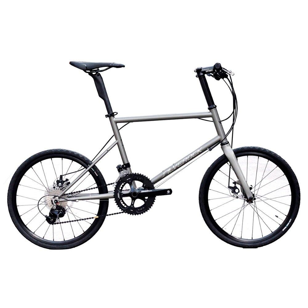 Silverock Chrome Minivelo Bike 20