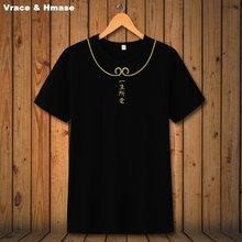 Wukong модная тонкая футболка с принтом золотых обручей и коротким